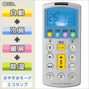 オーム電機 エアコンリモコン 汎用 国内主要メーカー15社対応 タイマー付き OAR-N11 07-8253