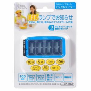 OHM デジタルタイマー キッチンタイマー 時計付 光でもお知らせ COK-TD10-A 07-3786 オーム電機