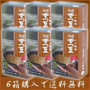 おかゆ 焙煎黒豆二十穀粥 自然食品 12袋入 健康 サプリ 朝粥 黒まめ 大豆 はと麦 黒糖 無添加 雑穀 KA-YU20 08-0002