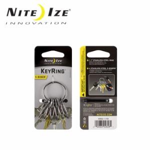 ナイトアイズ NITE-IZE キーホルダーキーリングスチール/KRGS-11-R3/ステンレスシルバー/日本正規品