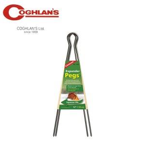COGHLANS コフラン ペグ エクスパンダーペグ2個セット 12インチ 11210279000012