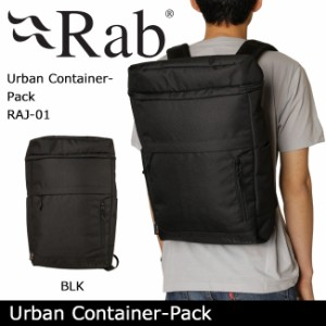 RAB/ラブ  バックパック Urban Container-Pack BLK RAJ-01