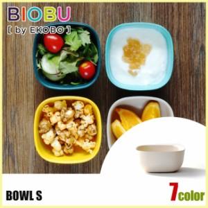 BIOBU by EKOBO ビオブ バイ エコボ BOWL S EB-001 お皿 小皿 副菜、デザート ベビー キッズ 【雑貨】