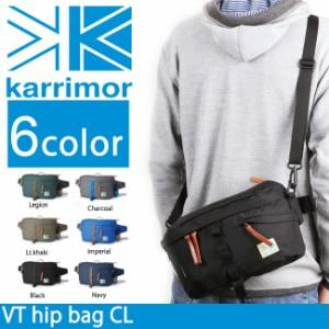 【2017年春夏新作】カリマー Karrimor VT hip bag CL VT ヒップ バック CL 【カバン】ウエストバック ボディバック ショルダー ポーチ|ア