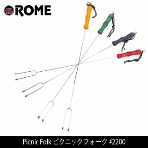 Rome Pie Iron/ローム Picnic Folk ピクニックフォーク #2200 【BBQ】【CKKR】 BBQ用品 フォーク アウトドア