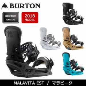 2018 BURTON バートン ビンディング MALAVITA EST マラビータ 【ビンディング】MENS メンズ