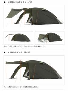 LOGOS ロゴス 限定テントセット シビックドーム XL チャレンジセット+ハンガーセット 71809541set 大型 ドーム型 5人用 ファミリー アウ