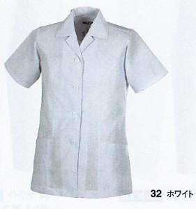 白衣 調理用 半袖えり付き 女性用(レディース) ジーベック XEBEC 25116