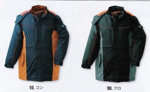 防水防寒コート 耐水圧8000mm 601 ジーベック【XEBEC】 防寒着