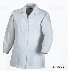 白衣 調理用 長袖えり付き 3L 女性用(レディース) ジーベック XEBEC 25115