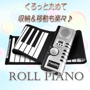 ★[送料無料][海外]電子ピアノ[ロールピアノ61]キーボードボータブルMIDI端子多機能プレゼント[納期:約2-3週間]