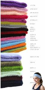 [送料無料][海外]シンプルヘアターバン[選べるカラー全23色]レディースヘアアクセサリーヘアバンド[納期:約2-3週間]