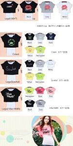 [送料無料][海外]レディースショート丈Tシャツ[選べるデザイン&カラー全49種]トップスレイヤード[納期:約2-3週間]