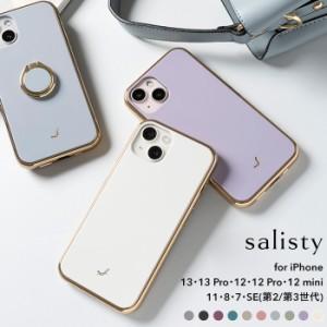 iPhone13 ケース iPhone 13 pro ケース iPhone8 ケース iPhone11 ケース iPhone12 ケース iphone8 iphone11 iPhone7 SE(第2世代) salisty