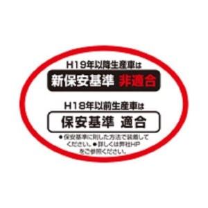タナックス(TANAX) NAPOLEON バレンクラシックミラー ブラック 10mm正・逆ネジボルト付 左右共通