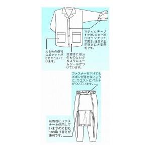 ハートフルウェアフジイ 前開きファスナーパジャマセット /HP15-100 L 05ブルー 送料無料!