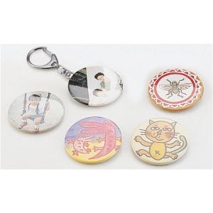 (まとめ)アーテック バッジ金具 ブローチセット 10個セット 【×5セット】 送料込!
