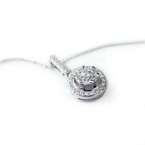 ダイヤモンド ネックレス K18 ホワイトゴールド 0.23ct 7ダイヤ コロネットセッティング Hカラー SIクラス バケッ