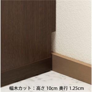 フナモコ ラチス ローチェスト 【幅90×48cm】 レベッカオーク FLR-90S 送料込!