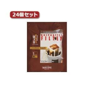 タカノコーヒー ショットワン ドリップコーヒーフィルター24個セット AZB1211X24 送料無料!