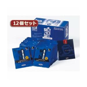 タカノコーヒー ショットワンカフェ 有機イタリアーノ12個セット AZB1216X12 送料無料!