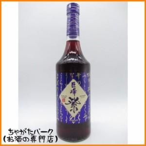 サントリー 巨峰紫 クレーム・ド・キョホウ 700ml【あす着対応】