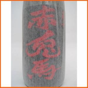 赤兎馬(せきとば) 芋焼酎 1.8L 1800ml【あす着対応】