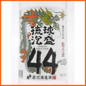 石川酒造場 玉友 琉球泡盛 44度 600ml【あす着対応】