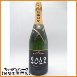 モエ・エ・シャンドン ブリュット 白 グラン・ヴィンテージ2009 正規品 750ml【あす着対応】
