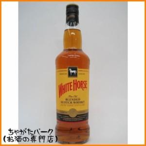 ホワイトホース ファインオールド スリムボトル正規品 40度 700ml【あす着対応】