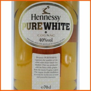 ヘネシー ピュアホワイト 並行品 40度 700ml【あす着対応】