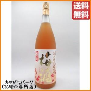 高千穂の梅酒 熟成 14度 1800ml【梅酒 一升瓶】 送料無料の画像