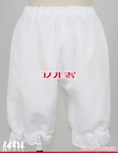 【コスプレ問屋】東京ディズニーシー(TDS)★ミニー ホライズンベイ・レストラン☆コスプレ衣装