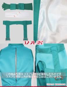 【コスプレ問屋】Fate/Grand Order(フェイトグランドオーダー・FGO・Fate go)★ロビンフッド☆コスプレ衣装
