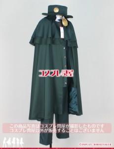【コスプレ問屋】Fate/Grand Order(フェイトグランドオーダー・FGO・Fate go)★巌窟王 エドモン・ダンテス 第二段階☆コスプレ衣装