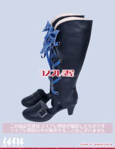 【コスプレ問屋】黒執事★シエル・ファントムハイヴ 豪華客船編 靴 ブーツ☆コスプレ衣装