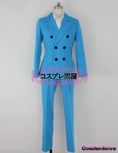 【コスプレ問屋】ラッキードッグ1(ラキド・らきど)★制服 青☆コスプレ衣装