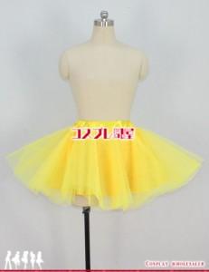 【コスプレ問屋】オーダーパニエ 34cm Sサイズ 黄・イエロー☆コスプレ衣装【送料無料】