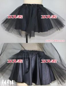【コスプレ問屋】オーダーパニエ 34cm Sサイズ 黒・ブラック☆コスプレ衣装【送料無料】