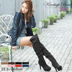 [4サイズ S/M/L/LL] 13cmヒール スエード&スムース美脚ニーハイブーツ / 厚底 靴