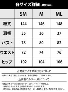 [outlet/68%OFF] [SM/M/MLサイズ] ベルト付ワンカラーノースリーブオールインワンパンツドレス / パーティードレス [carinocaro]