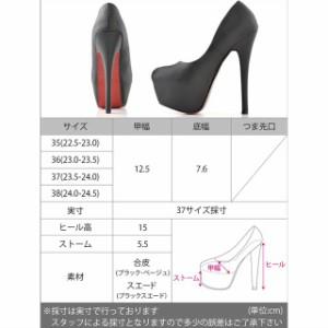 [15cmヒール]美フォルムフェイクレザー前厚ストームパンプス/靴/シンプル[XS(SS)/S/M/L][ベージュ/黒/スエード] 3/13入荷