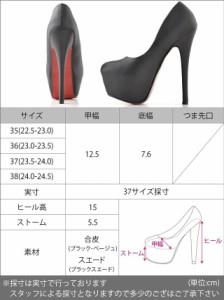 [4サイズ XS/S/M/L] 15cmヒール 美フォルムフェイクレザー前厚ストームパンプス / 靴 シンプル 厚底 2/13入荷