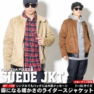 スウェード ジャケット メンズ 大きいサイズ ライダース 暖かい 防寒 ブルゾン ストリート系 hiphop ヒップホップ ファッション DOP