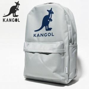 KANGOL カンゴール リュック 通学 高校生 人気 大容量 女子 メンズ レディース バックパック 鞄