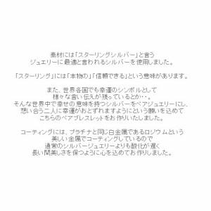 SV925スリットライン ブレスレット(レディース)withme95-2250【32400円以上送料無料】【品質保証】