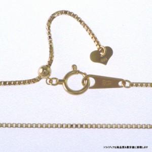 K18金 ベネチアン ネックレス幅1mm45cm4.4gスライドP1【品質保証】【32400円以上送料無料】【父の日】
