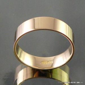 ゴールドリングK18金 ラルゴ/検定付マリッジリング結婚指輪 鍛造 平打【品質保証】【父の日】【32400円以上で送料無料】
