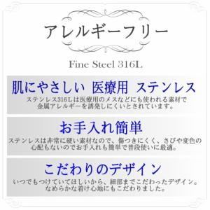 ハワイアン バングル メッセージ刻印 ノンアレルギー Sサイズ Mサイズ レディース メンズ ペア Pure Message Memoria