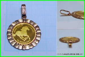 純金 ツバル ホース コイン 1/10oz ペンダント6g K18 エリザベス2世